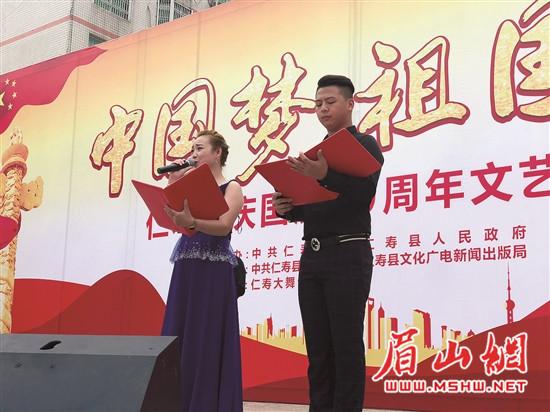 中国梦 祖国颂