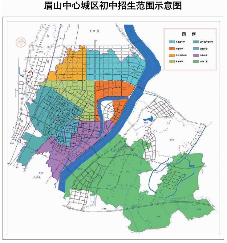 关于眉山市中心城区初中,小学划片招生范围征求意见的